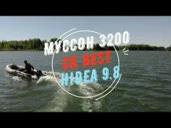 Обзор лодки Муссон 3200 СК Best (камуфляж) с мотором Hidea 9.8 (8)