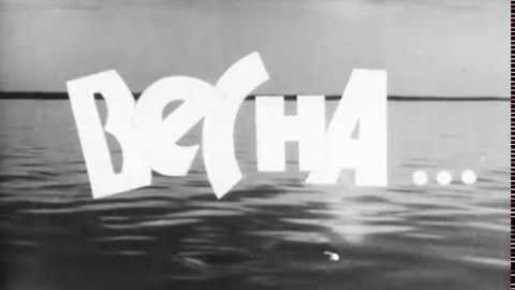 "Паводок в Новосибирске, 1966 год. Сюжет ""Сибирь на экране""."