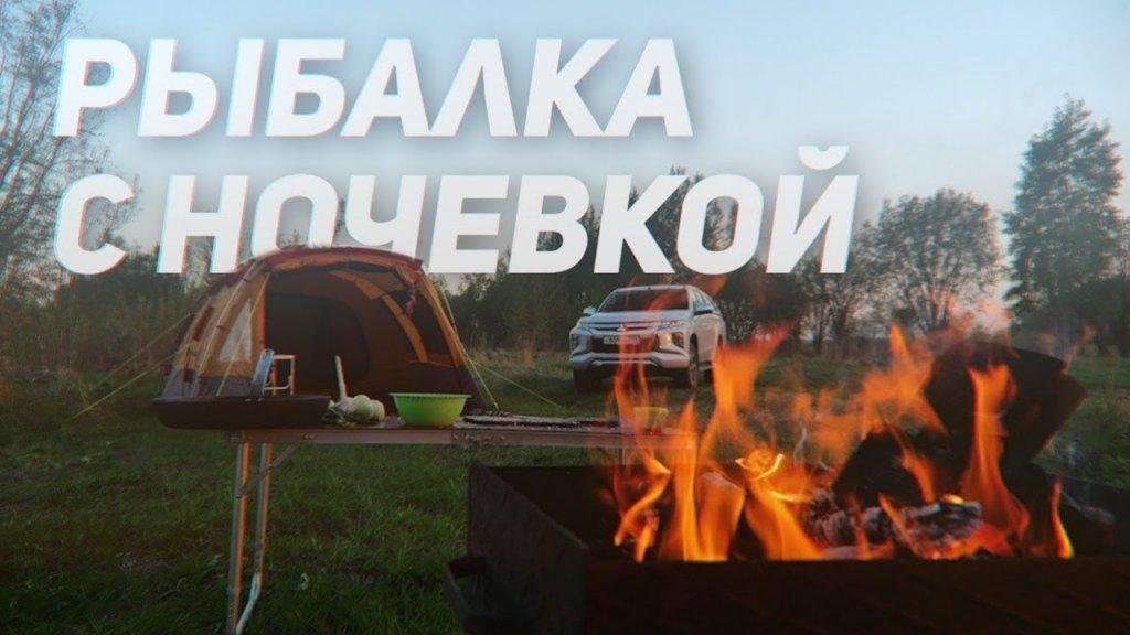 Рыбалка с ночевкой!  Жареный карась, из озера на сковороду. Рыбий жЫр 6 сезон