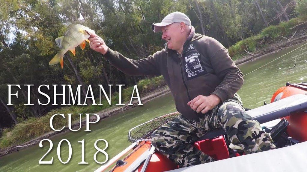 """Экипаж """"Охотники"""" FM CUP 2018"""
