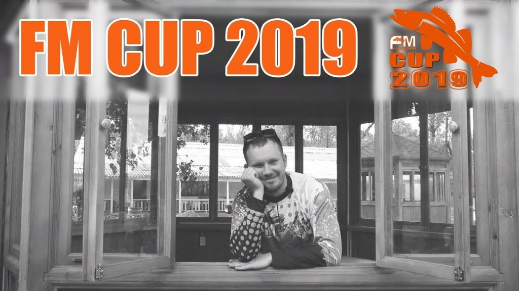 "FM CUP 2019  База отдыха ""Энергетик"", Мичурино"