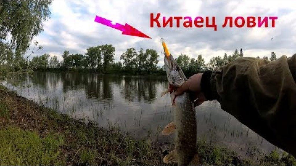 Удачная Рыбалка, Щука на китайский воблер, запрет закончился