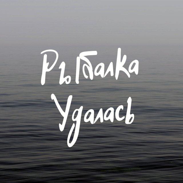 psvfishing