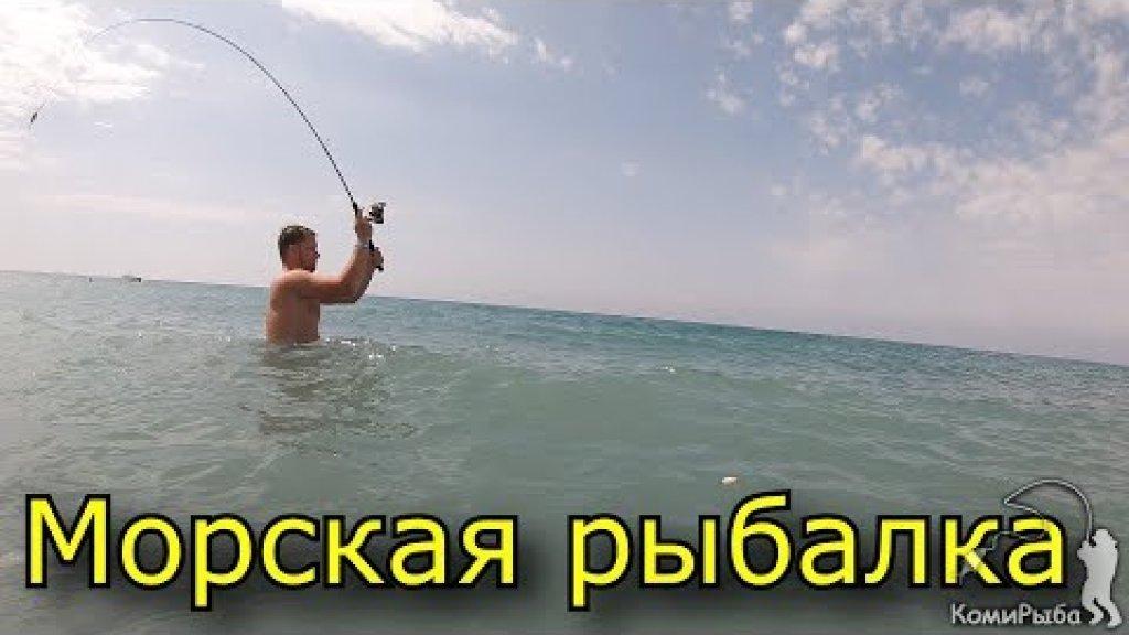 Моя первая морская рыбалка 2019. Джиг в Турции