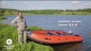 Лодка пвх rusboat афалина - 390