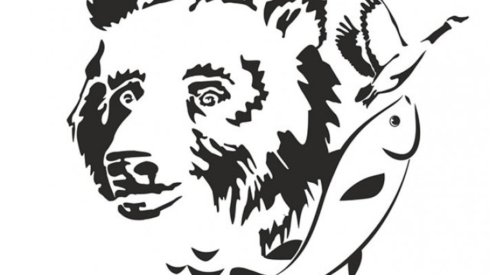Приглашаем на выставку «Охота и рыболовство на Руси»