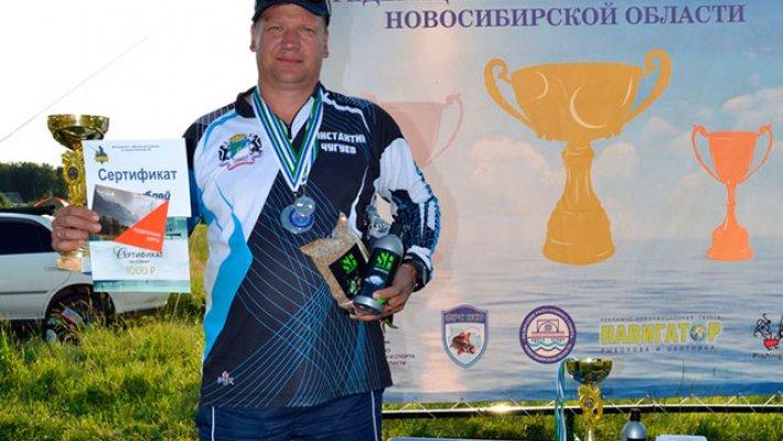 Мастер-класс по фидеру в Новосибирске