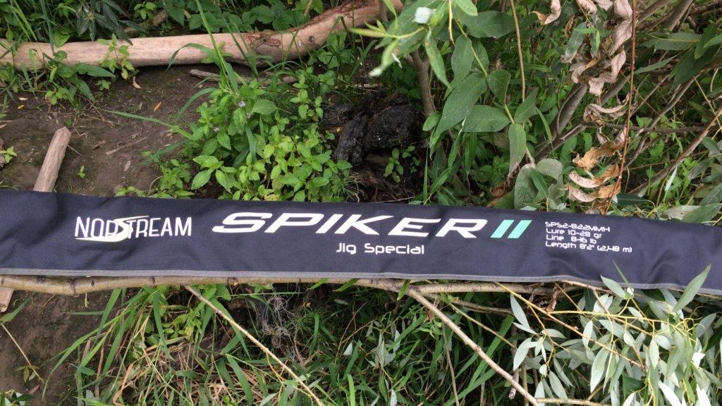 Тестирование Norstream Spiker 2 822MMH