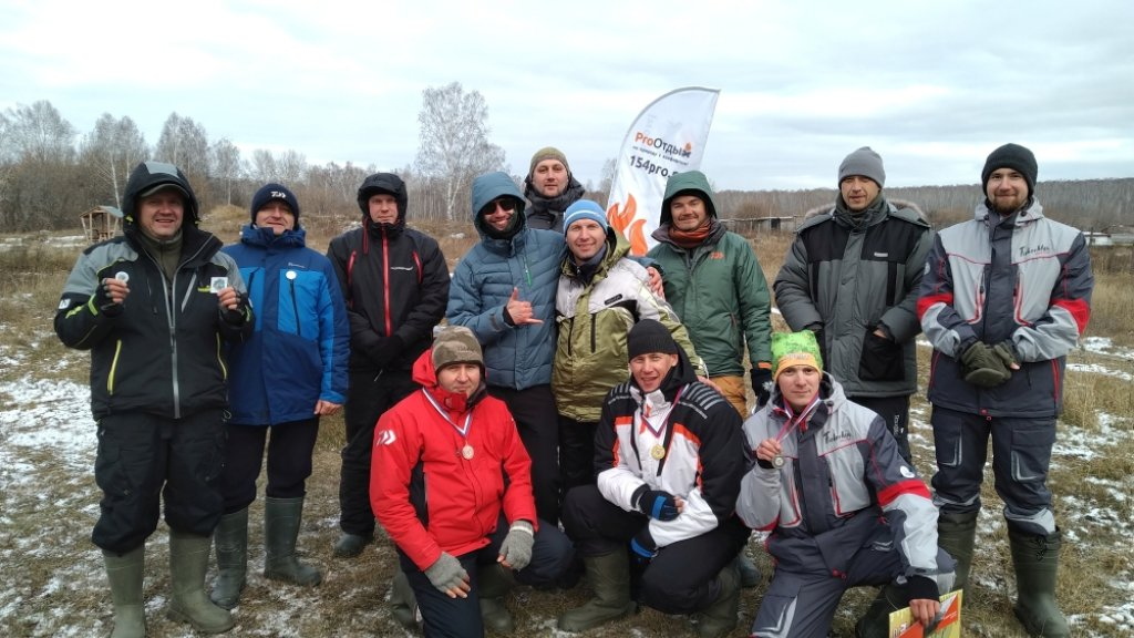 Осенняя сессия, 3 этап. Сибирская Форелевая Лига