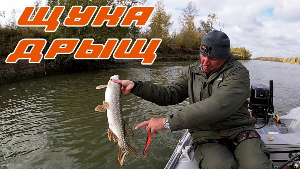 Мелочь, а приятно! Рыбалка на Иртыше (г.Павлодар)