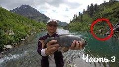 Поход на Озеро Тальмень 3 часть  Рыбалка на хариуса