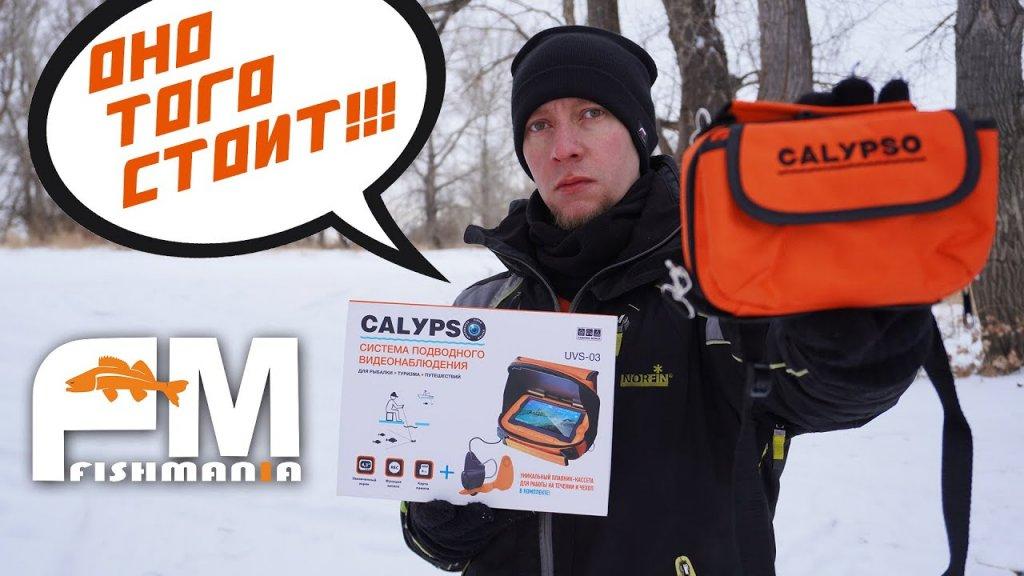 Подводная камера Calypso. Обзор, тест, характеристики.
