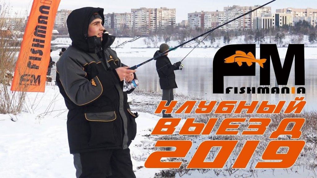 Клубный выезд 2019. г.Павлодар
