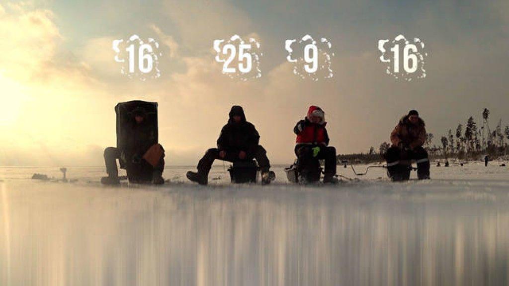Поймать больше всех на первый лед!