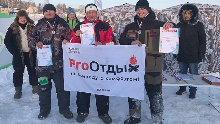 Новые достижения новосибирских рыболовов-спортсменов