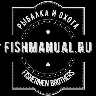 Fishmanual