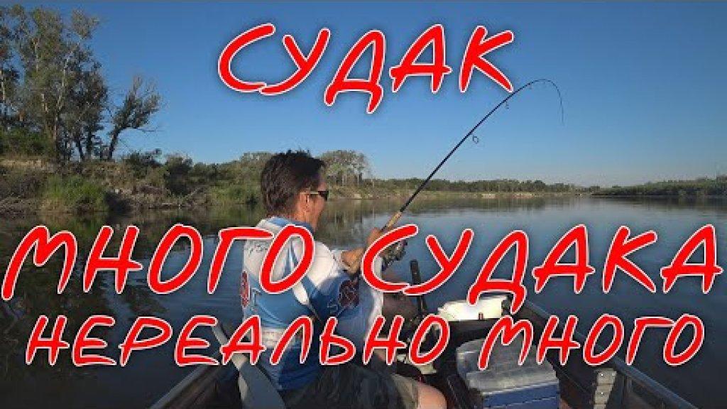 Крутая Рыбалка На Джиг (Спиннинг 2019)   #Vovabeer