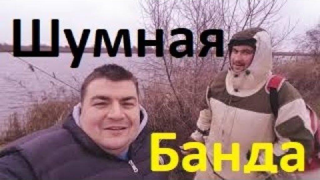 Рыбалка в глухозимье!!! Когда поехал с друзьями на рыбалку!!!