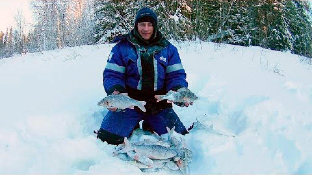 Великолепная рыбалка в -30. Зимняя рыбалка 2020