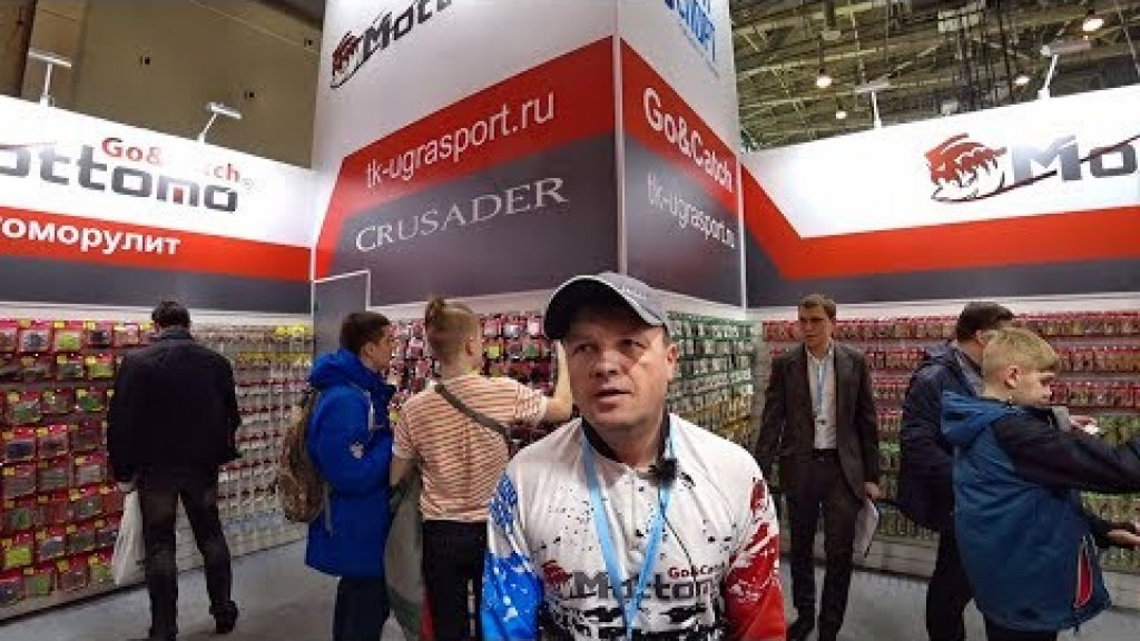 Охота и рыболовство на Руси 2020, Второй день на выставке ВДНХ