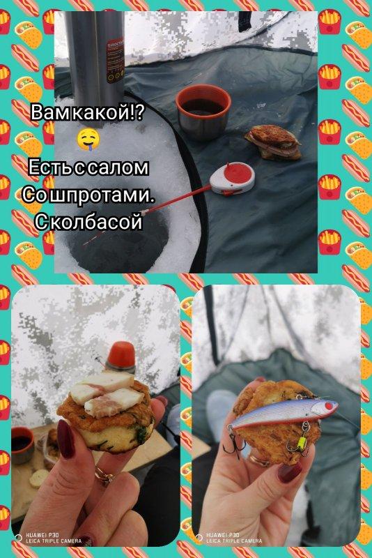 #правильныйбутер