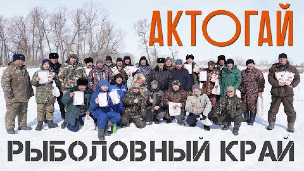 Актогай. Фестиваль туризма и спорта. Павлодарская область