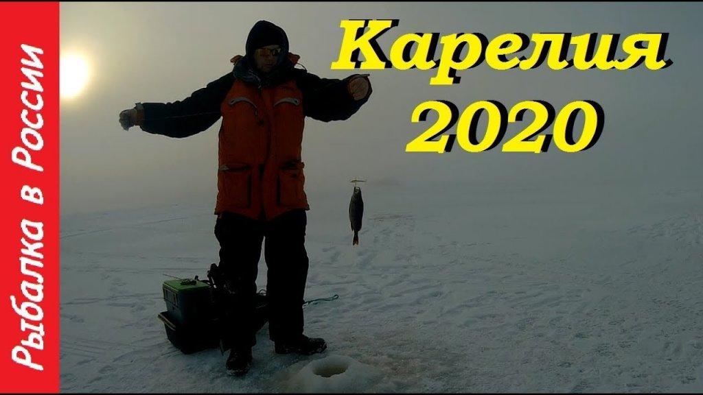 Рыбалка в Карелии 2020.  Ловля окуня на блесну и балансир.  День 4