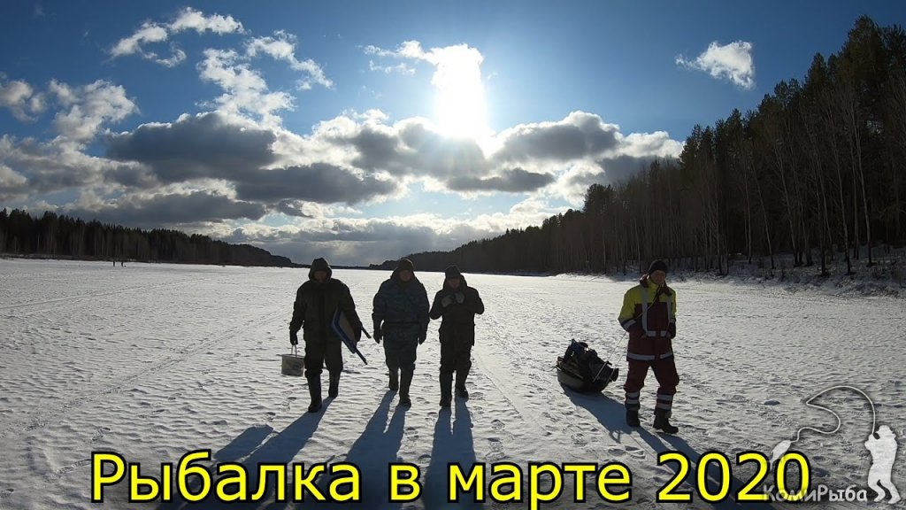 Зимняя Рыбалка 21 марта 2020. Поиск рыбы