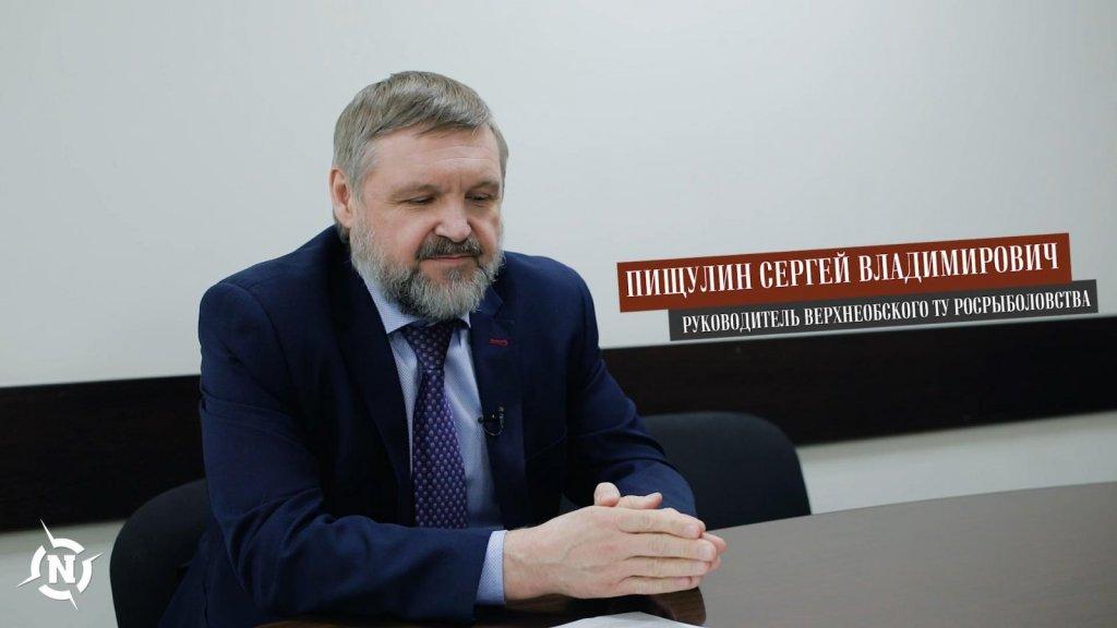Знакомимся! Новый руководитель Верхнеобского ТУ Росрыболовства