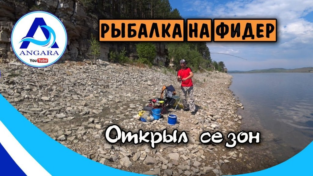 Рыбалка. Фидер весной. Открытие сезона на реке Ангара. DJI Mavic mini.
