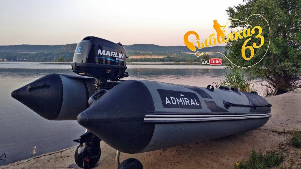 Распаковка лодочного мотора Marlin outboards MF 5 AMHS, первый запуск на воде