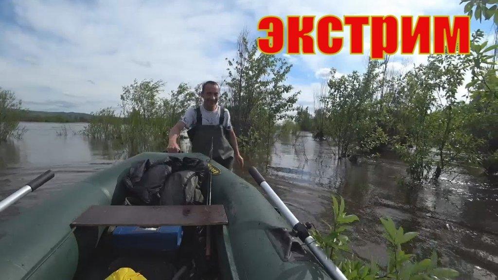 Рыбалка на спиннинг в июне 2020 в половодье