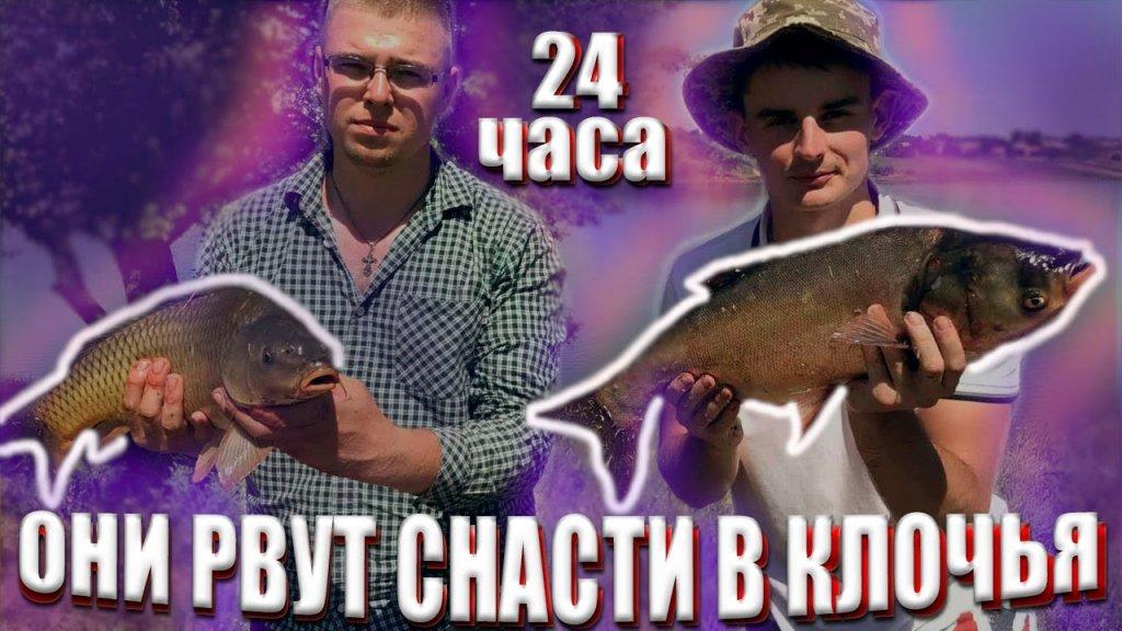 Рыбалка в Запорожье 🔥 как поймать толстолобика 🎣  рыбалка на толстолобика