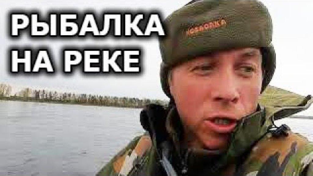 Рыбалка на хариуса в Сибири.  Ловля хариуса осенью. Рыбалка на реке