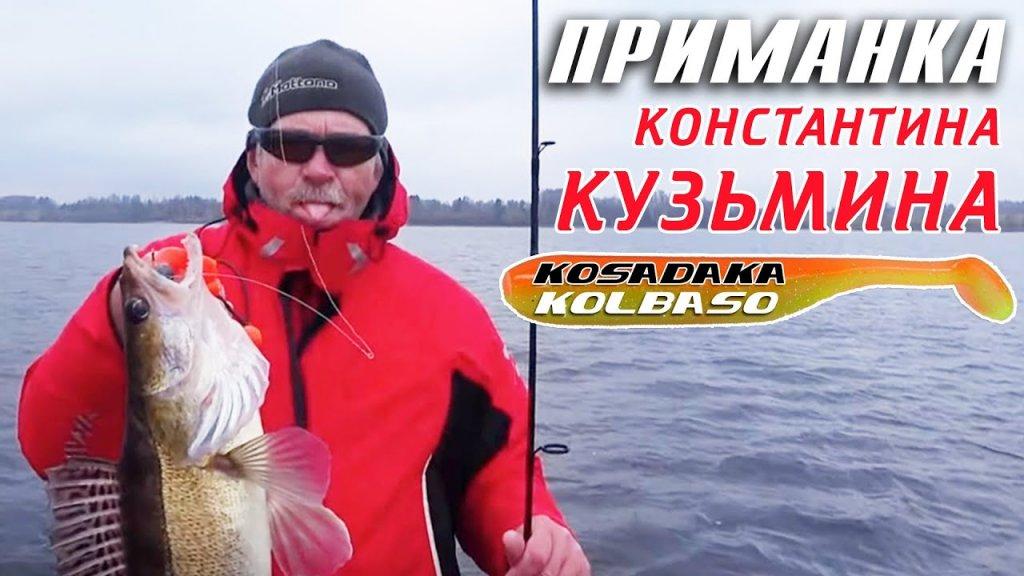 Ловля судака на спиннинг с лодки / Константин Кузьмин / Рыбалка на Даугаве
