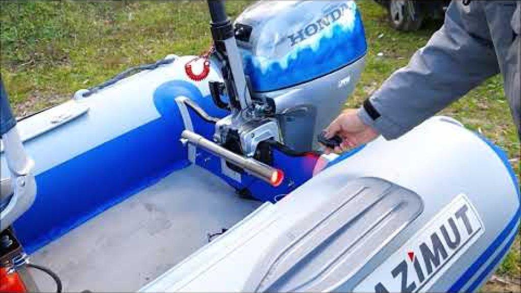 Сигнализация для лодки и лодочного мотора