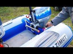 Сигнализация для лодки и лодочного мотора boat and outboard motor security
