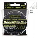 Плетёный шнур Akara Sensitive Line X-4
