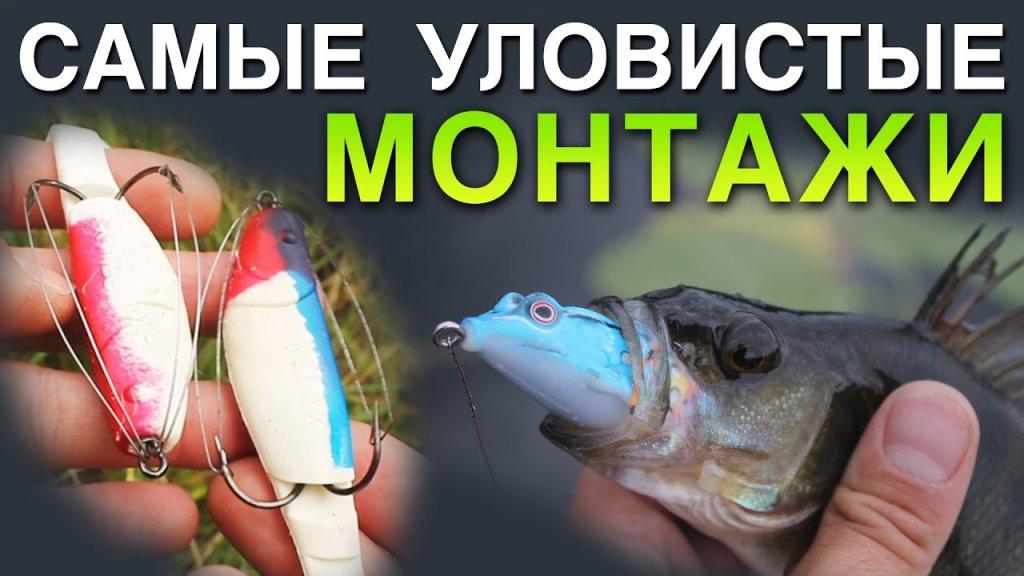 Самые УЛОВИСТЫЕ МОНТАЖИ для ловли щуки в траве на спиннинг от Ивана Мазовка