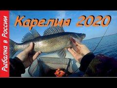 Рыбалка в Карелии осенью.  Ловля щуки и судака троллингом.  Воблеры Рапала.