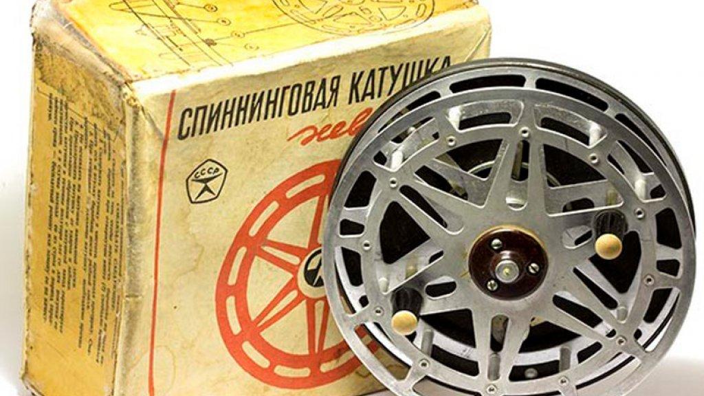 Рыболовные снасти. Сделано при СССР. Свело ОЛДскулы