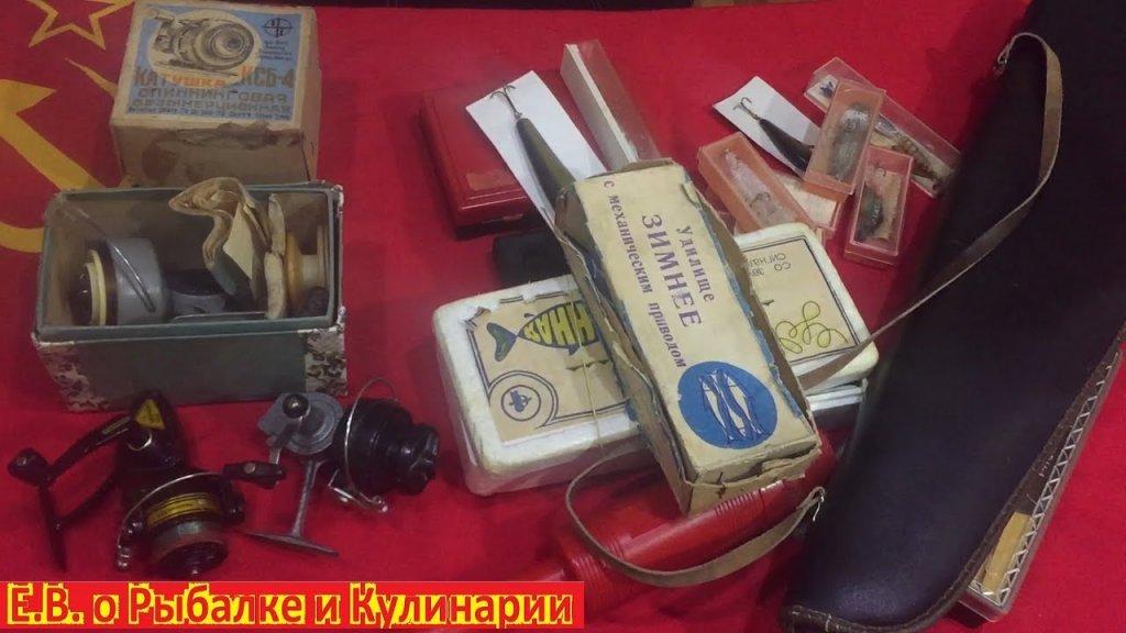 Пять рыболовных ништяков из СССР