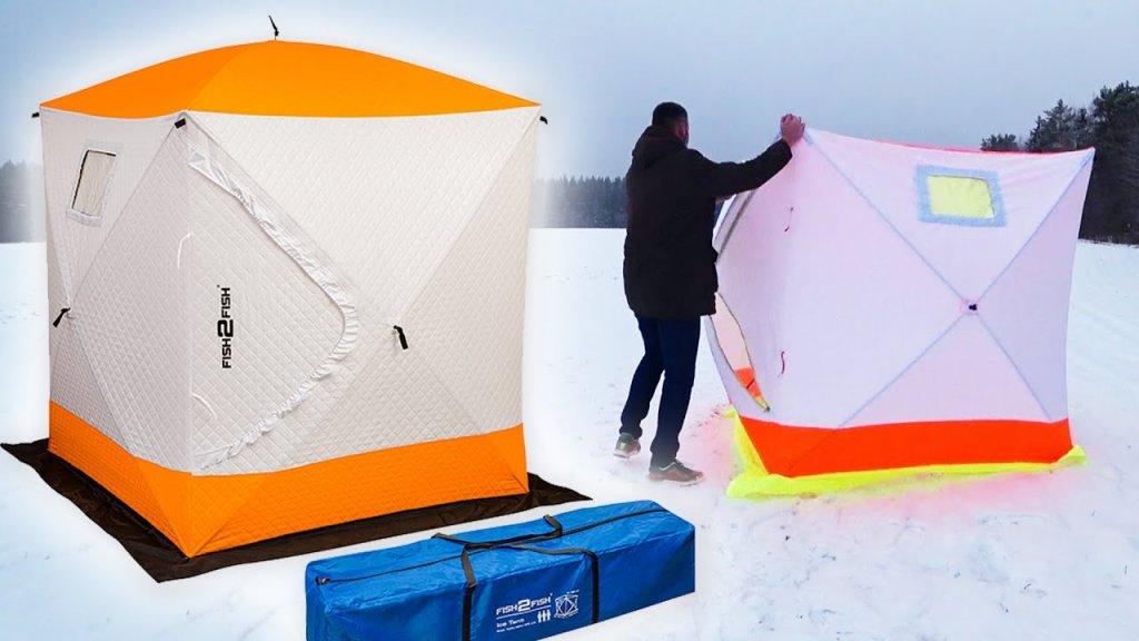 Зимняя палатка автомат КУБ Fish2Fish с утеплителем и без / Установка и обзор