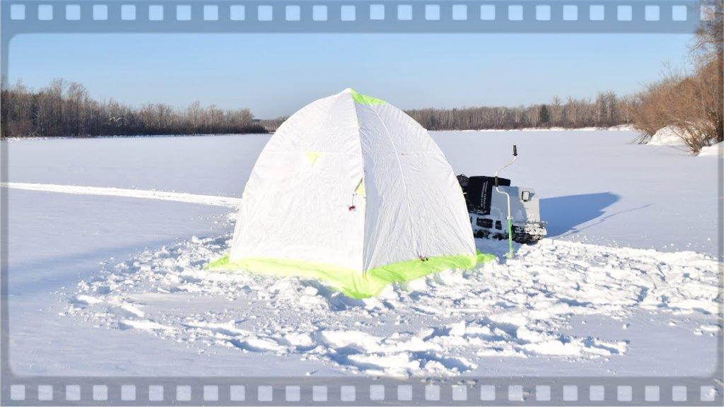 Зимняя рыболовная палатка. Как не ошибиться с выбором и на что обратить внимание при покупке.