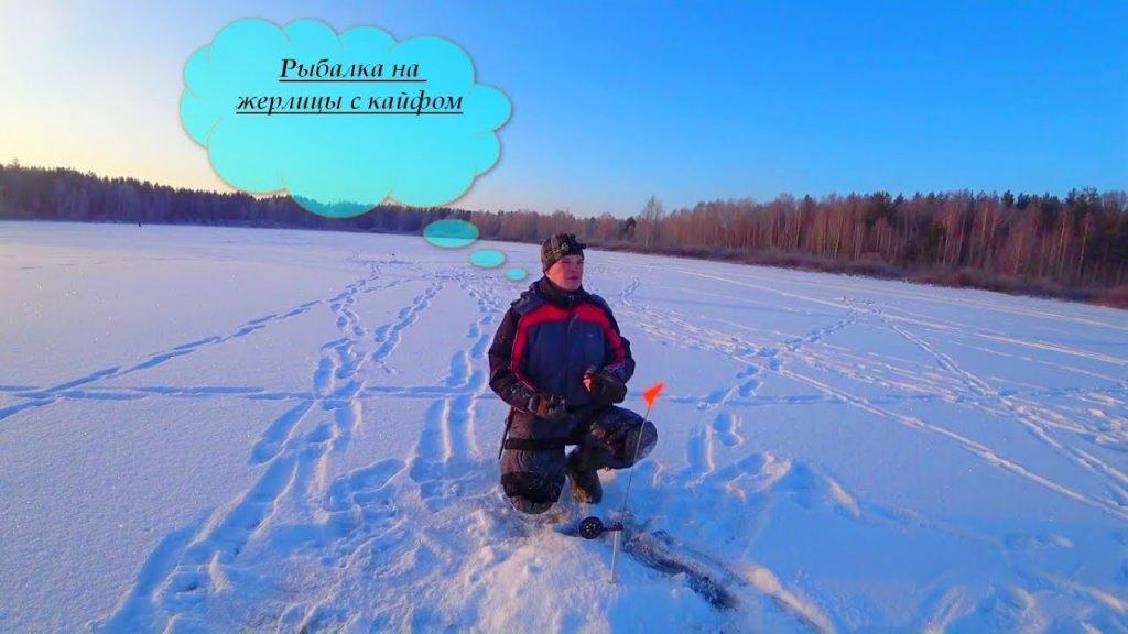 Путешествие в тайгу! День 2! Рыбалка на жерлицы в мороз! Первый лед 2020-2021