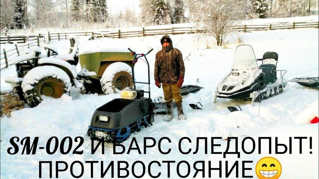 Честный обзор мотособаки и тест на проходимость sm-002 по первому пухляку. Коми республика.