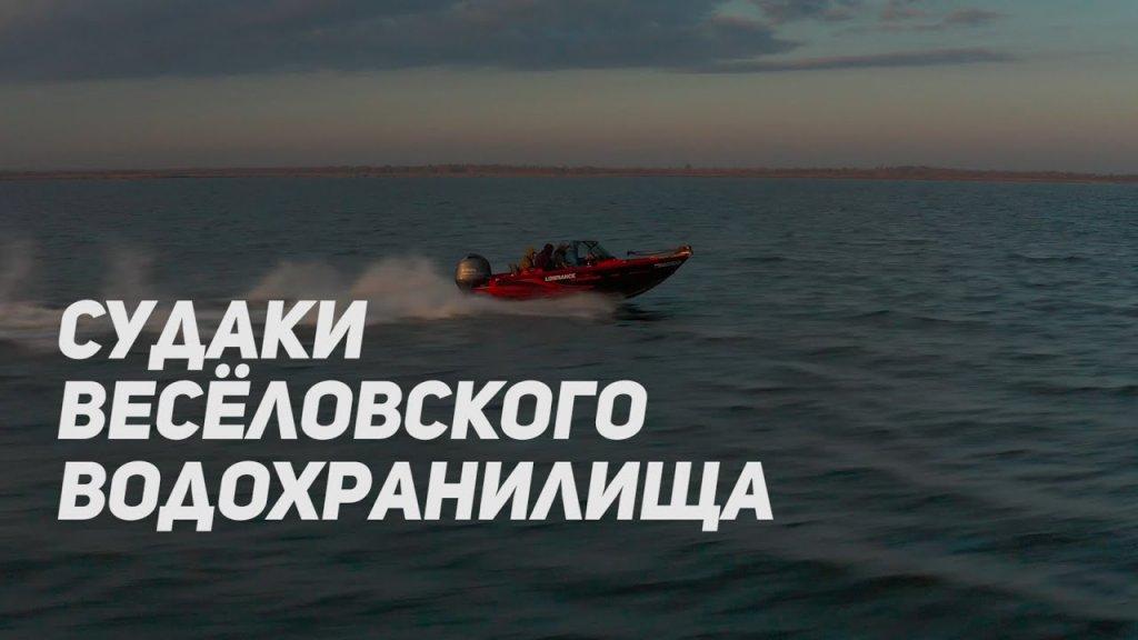 Рыбалка на Весёловском водохранилище.  Рецепт по жарке самой крупной красноперки.