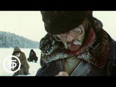 СССР фильм - про подледную ловлю. Короткий