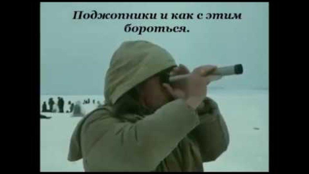 «Поджопники» на рыбалке времен СССР. Они были всегда