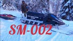 Ситуация со снегоходом через 130 км